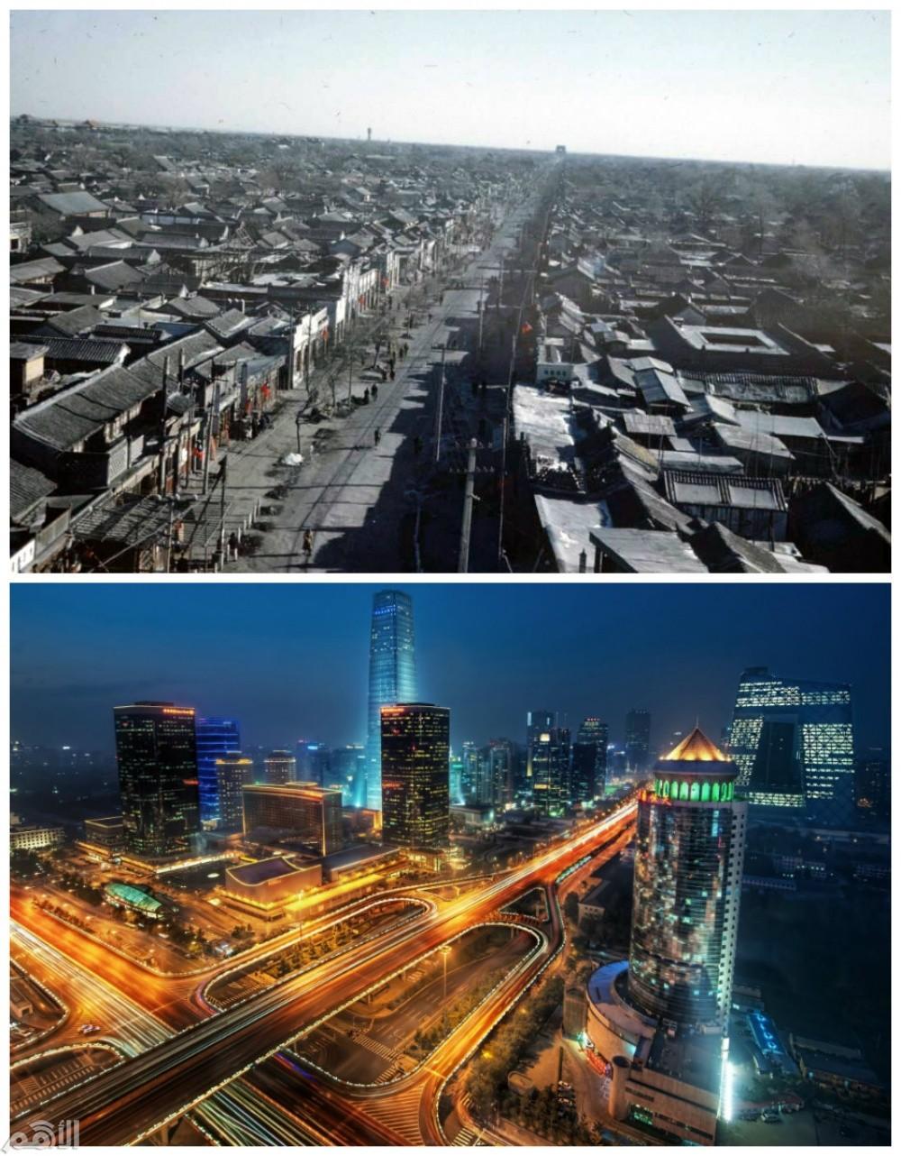 بكين , الصين في عام 1940 والآن