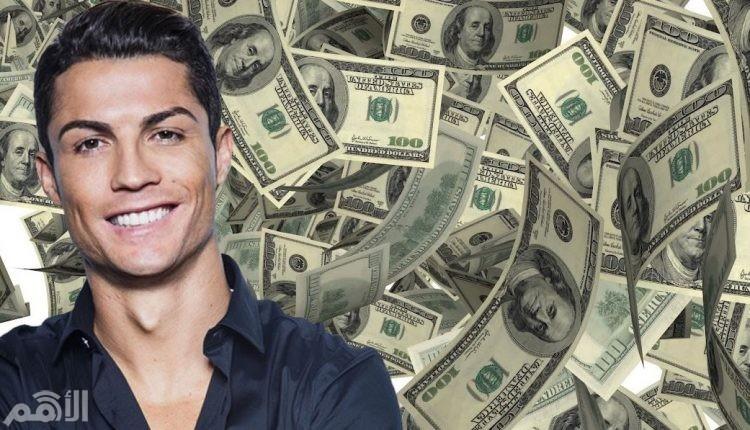 كريستيانو يحقق 2430 يورو كل ساعة