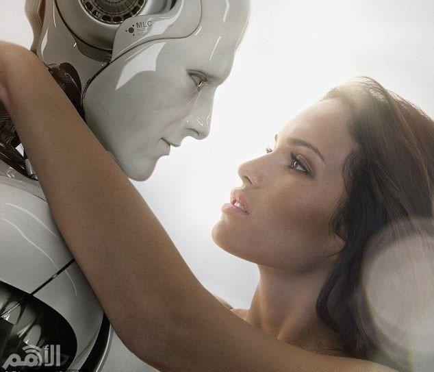 خطوبة امرأة على روبوت 4