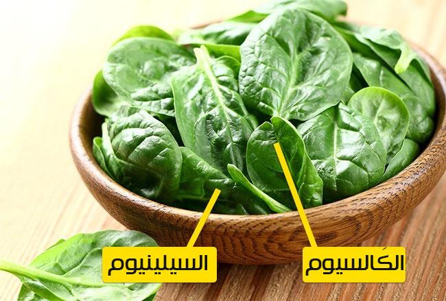 الأعشاب والخضروات