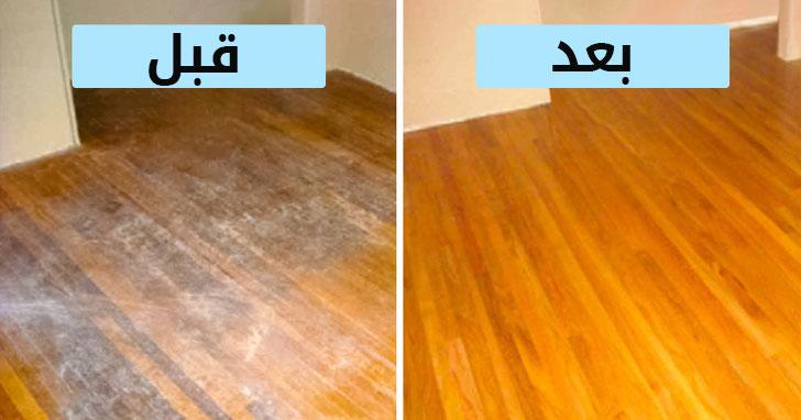 تنظيف-المنزل-1